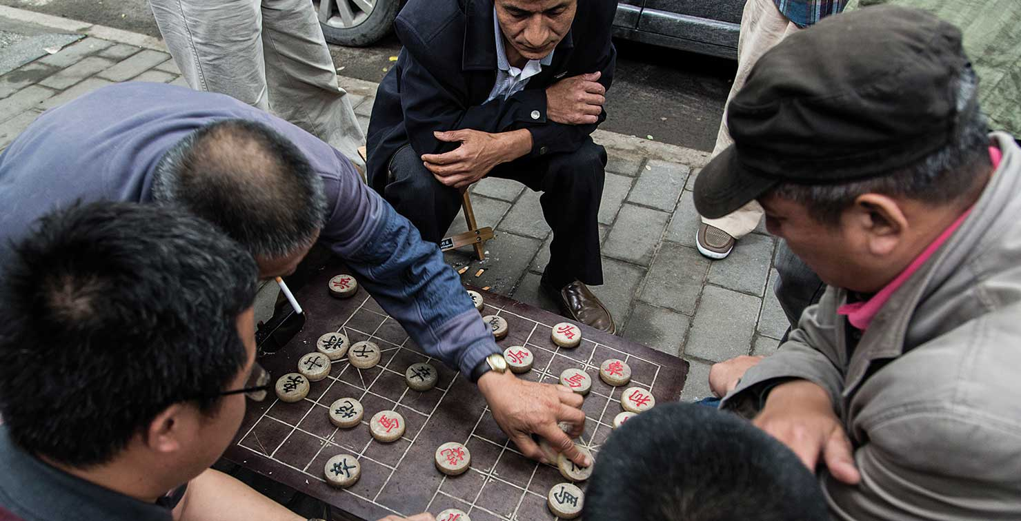 Beijing Chess by Roger Z